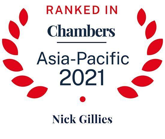 Nick Gillies