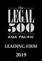 ap leading firm